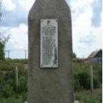 Памятник землякам, погибшим в годы ВОВ в селе Бобров гай