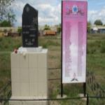 Памятник погибшим в годы ВОВ расположен в центре села около сельского клуба селя Любицкое