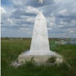 Памятник на братской могиле погибшим в годы Гражданской войны (расположен на кладбище)